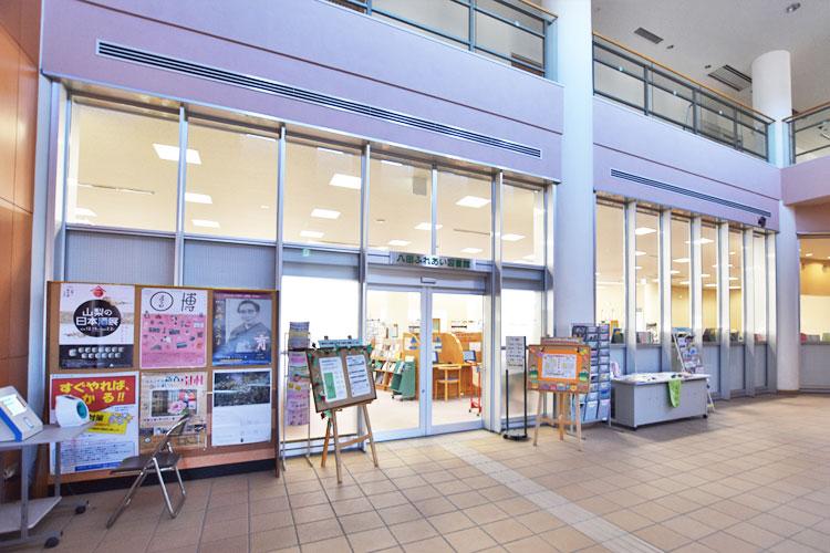 八田ふれあい図書館(入口)